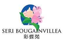 Seri-Bougainvillea-Logo_150