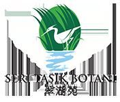 Seri-Tasik-Botani-Logo_150